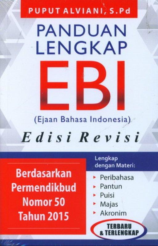 Cover Buku Panduan Lengkap EBI Edisi Revisi