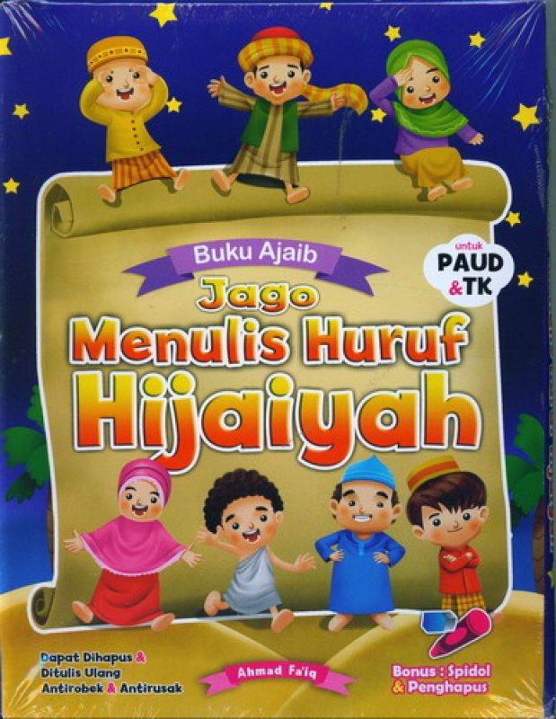 Cover Buku Buku Ajaib Jago Menulis Huruf Hijaiyah