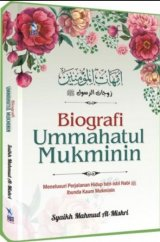 Biografi Ummahatul Mukminin (HC)
