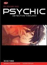 Psychic Detective Yakumo - The Alternate Story 3 (Promo gedebuk)