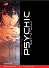 Psychic Detective Yakumo - The Alternate Story 2 (Promo gedebuk)