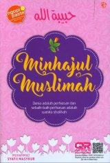 Minhajul Muslimah