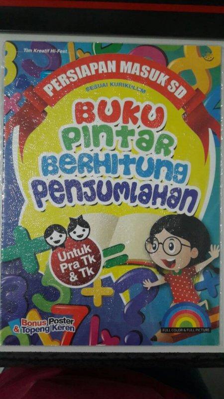 Cover Buku Buku Pintar Berhitung Penjumlahan [full color & full picture]