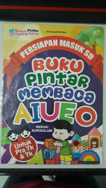 Cover Buku Buku Pintar Membaca AIUOE