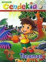 Majalah Cendekia Tanaman Volume 05| Desember 2010 (BK) (Disc 50%)