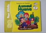 SQ for Kids Asmaul Husna Seri 7: Tamasya ke Taman (BK) FULL COLOR