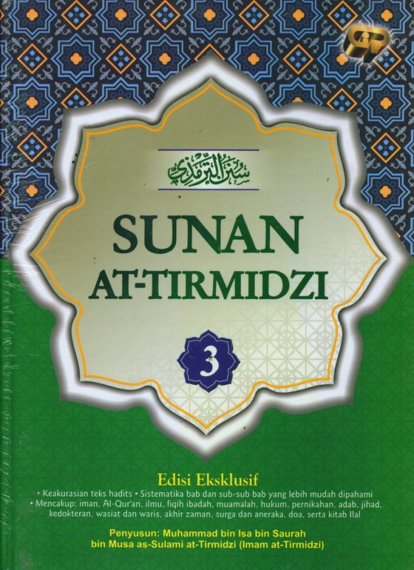 Cover Sunan at-Tirmidzi Jilid 3 (Hard Cover)