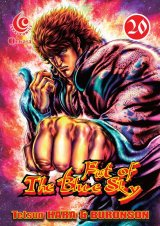 LC: Fist Of The Blue Sky 20