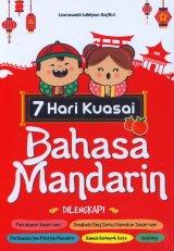 7 Hari Kuasai Bahasa Mandarin