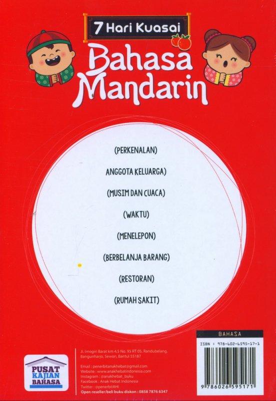 Cover Belakang Buku 7 Hari Kuasai Bahasa Mandarin