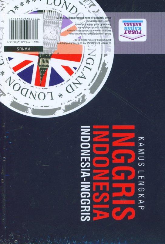 Cover Belakang Buku Kamus Lengkap Inggris-Indonesia, Indonesia-Inggris