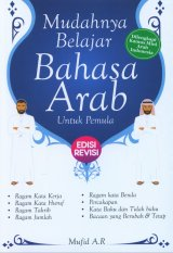 Mudahnya Belajar Bahasa Arab untuk Pemula Edisi Revisi