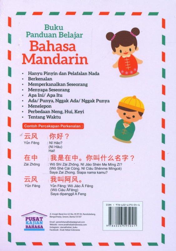 Cover Belakang Buku Buku Panduan Belajar Bahasa Mandarin