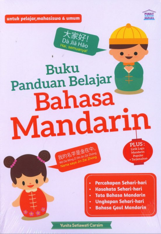 Cover Buku Buku Panduan Belajar Bahasa Mandarin