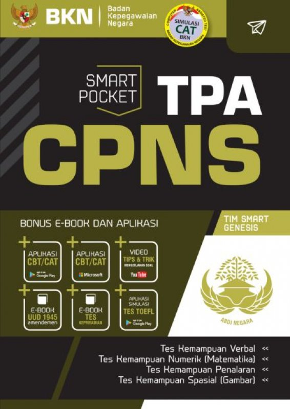 Cover SMART POCKET TPA CPNS