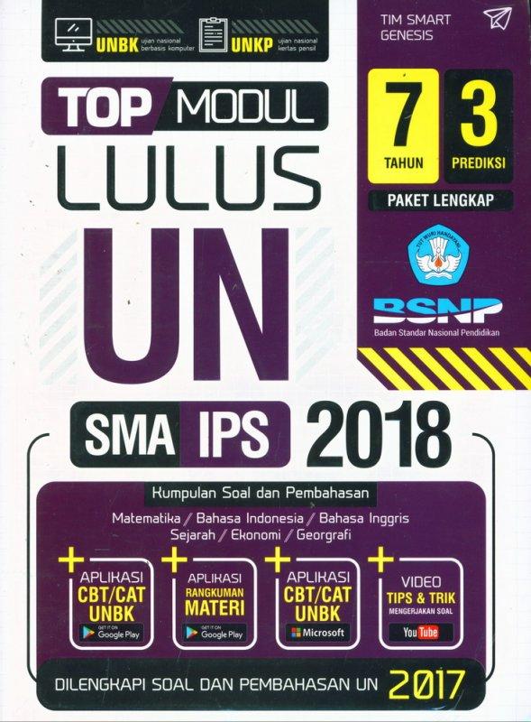 Cover Buku TOP MODUL LULUS UN SMA IPS 2018