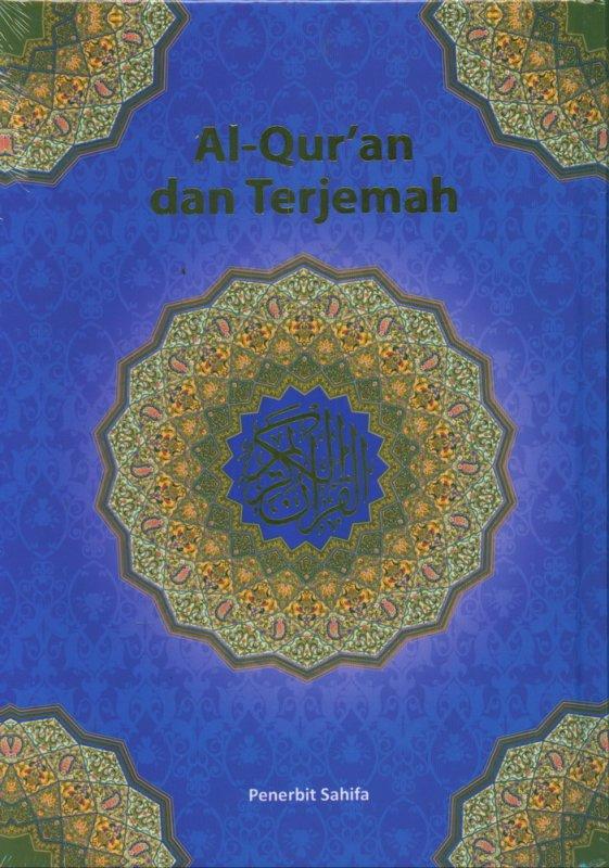 Cover Buku ALQURAN DAN TERJEMAHAN A5 - HARD COVER