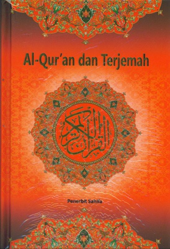 Cover Buku ALQURAN DAN TERJEMAHAN A6 - HARD COVER