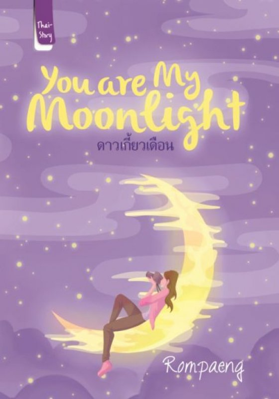 Cover Buku You Are My Moonlight bk