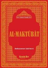 Al-Maktubat (HC)