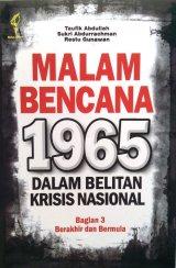Malam Bencana 1965 Bagian 3 (Disc 50%)