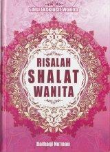 RISALAH SHALAT WANITA (HC)
