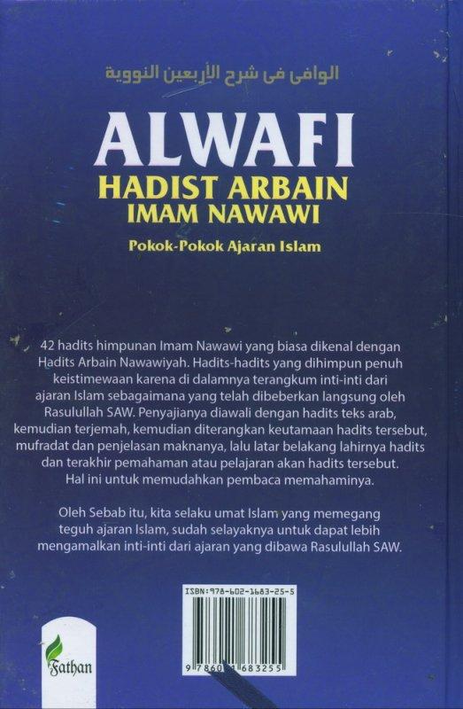 Cover Belakang Buku ALWAFI HADIST ARBAIN IMAM NAWAWI