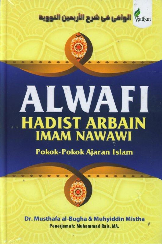 Cover Buku ALWAFI HADIST ARBAIN IMAM NAWAWI
