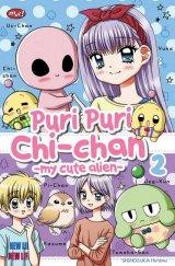 Puri Puri Chi-Chan - My Cute Alien 02