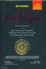 Kakawin Nagarakertagama - Teks dan Terjemahan (Hard Cover)