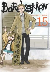 Barakamon Vol. 15