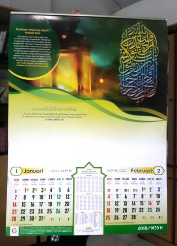 Cover Buku Kalender Kaligrafi 2018 KK 51