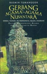 Gerbang Agama-Agama Nusantara