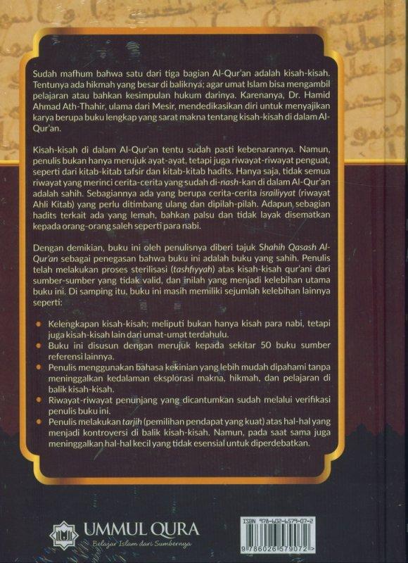 Cover Belakang Buku KISAH-KISAH DALAM AL-QURAN
