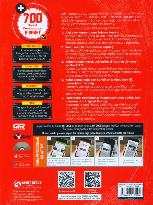 Cover Belakang Buku Strategi & Bank Soal JLPT (Japanese-Language Proficiency Test)