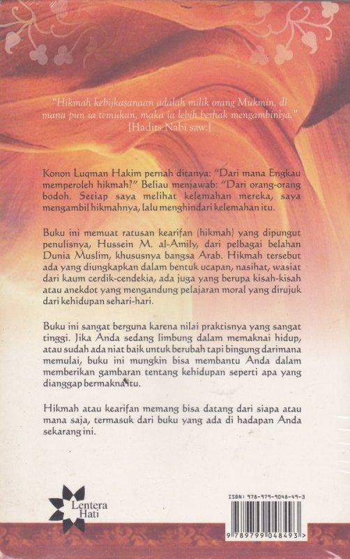 Cover Belakang Buku Hikmah Berserakan Dari Khazanah Dunia Islam