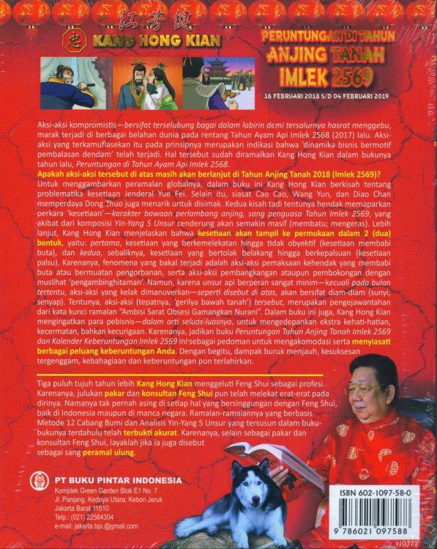 Cover Belakang Buku Peruntungan Di Tahun Anjing Tanah Imlek 2569 (16 Februari 2018 s/d 04 Februari 2019)