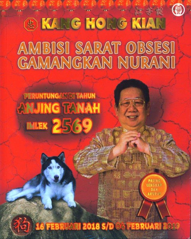 Cover Buku Peruntungan Di Tahun Anjing Tanah Imlek 2569 (16 Februari 2018 s/d 04 Februari 2019)