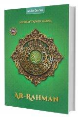 Ar Rahman: Mushaf Al Quran Terjemah Al Huda