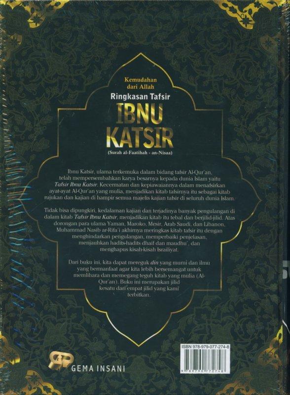 Cover Belakang Buku Ringkasan Tafsir Ibnu Katsir Jilid 1 Edisi Revisi