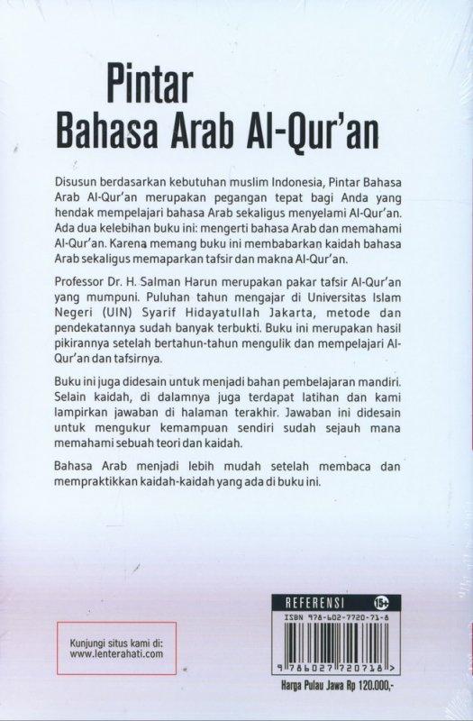 Cover Belakang Buku Pintar Bahasa Arab Al-Quran - Edisi Revis & Kunci Jawaban