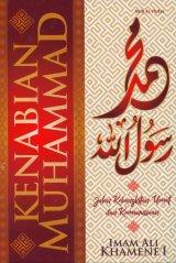 Kenabian Muhammad
