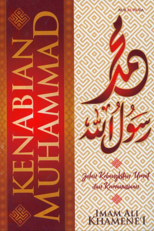 Cover Buku Kenabian Muhammad