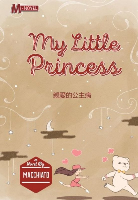Cover My Little Princess