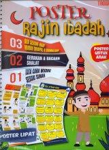 Poster Rajin Ibadah Poster Untuk Anak