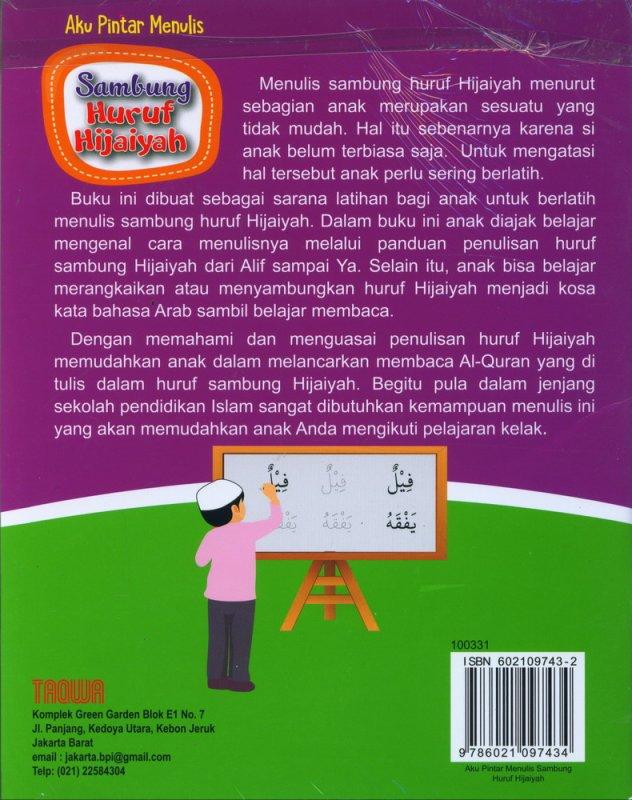 Cover Belakang Buku Aku Pintar Menulis Sambung Huruf Hijaiyah Mudah, Lengkap & Praktis