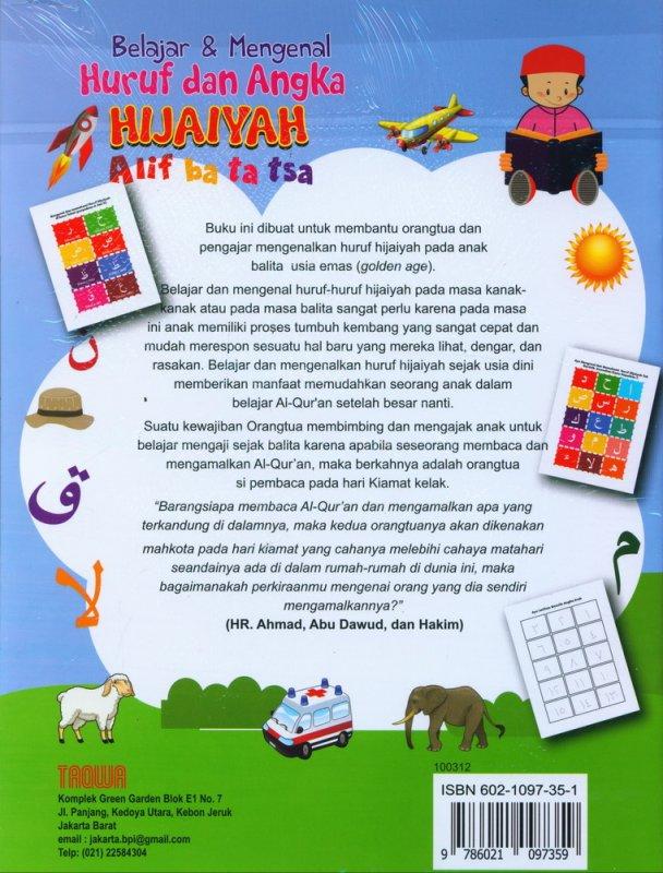 Cover Belakang Buku Belajar & Mengenal Huruf dan Angka Hijaiyah Alif ba ta tsa