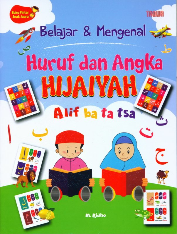 Cover Buku Belajar & Mengenal Huruf dan Angka Hijaiyah Alif ba ta tsa
