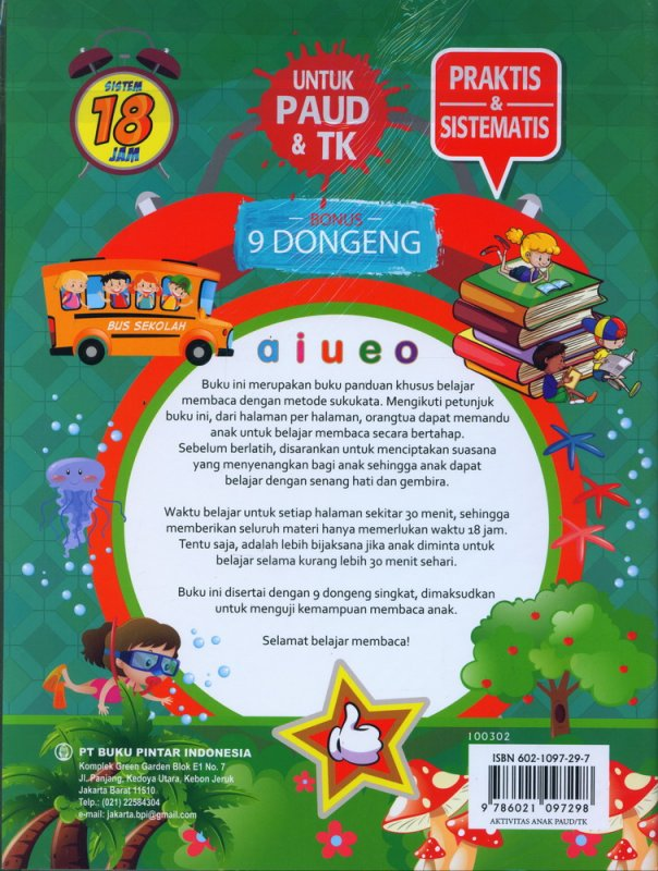 Cover Belakang Buku Buku Panduan Khusus Belajar Membaca UNTUK PAUD & TK