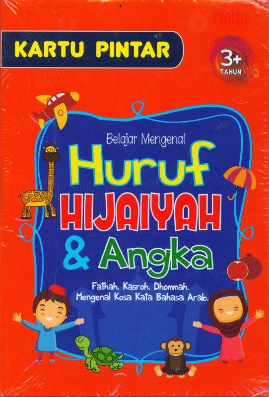 Cover Buku Kartu Pintar: Belajar Mengenal Huruf Hijaiyah & Angka